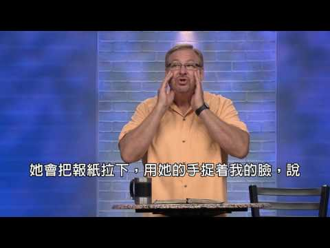Being An Agent Of Mercy In The World with Rick Warren (Chinese subtitled)