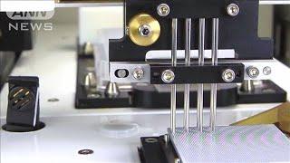 PCR検査で新手法 2時間で5184件 タカラバイオ開発(20/06/10)