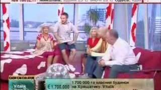 SCHILLER TV INTERVIEW |UKRAINE