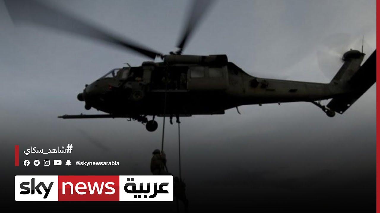 سوريا: قوات التحالف الدولي تنفذ عملية إنزال جوي بدير الزور  - نشر قبل 4 ساعة