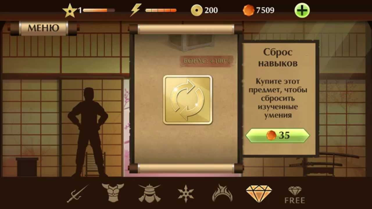 Скачать shadow fight theme 2. 2. 6 для android.
