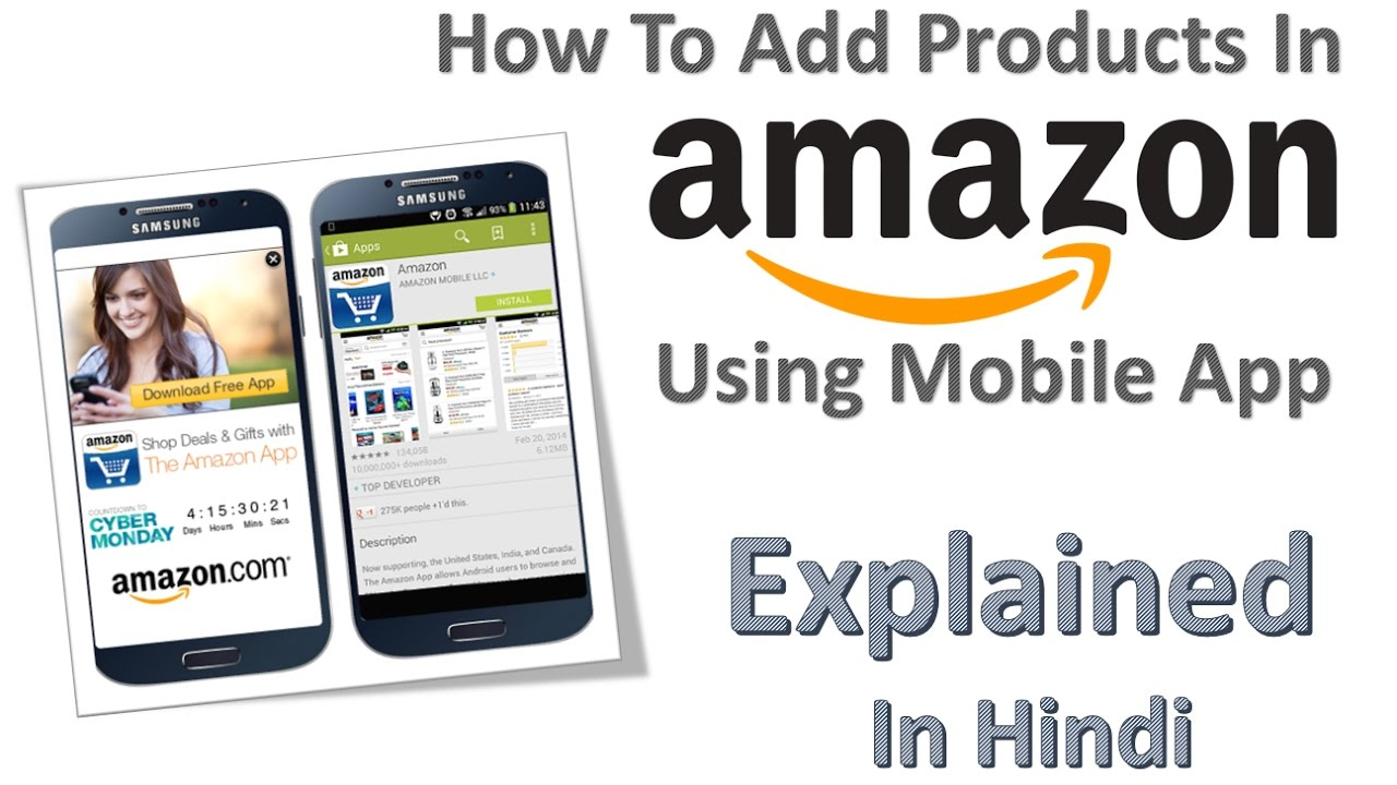 How To Add Products in Amazon Through Mobile App