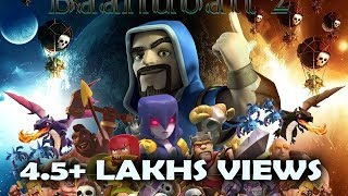 Bahubali - 2 trailer |clash of clans mix |cartoon version|