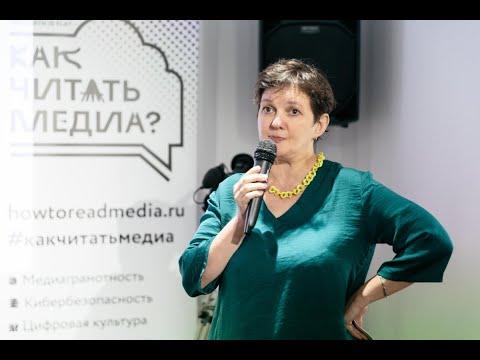 Ирина Лукьянова «Преподаватель в киберпространстве: жертва, защитник, надзиратель?»