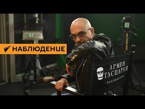 Гаспарян: Саакашвили раскрыл причину побега из Грузии