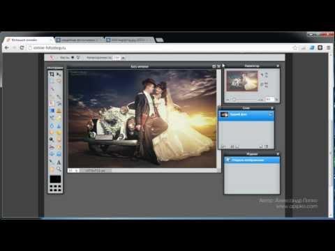 Фотошоп онлайн - введение в Photoshop Online (Урок 1)