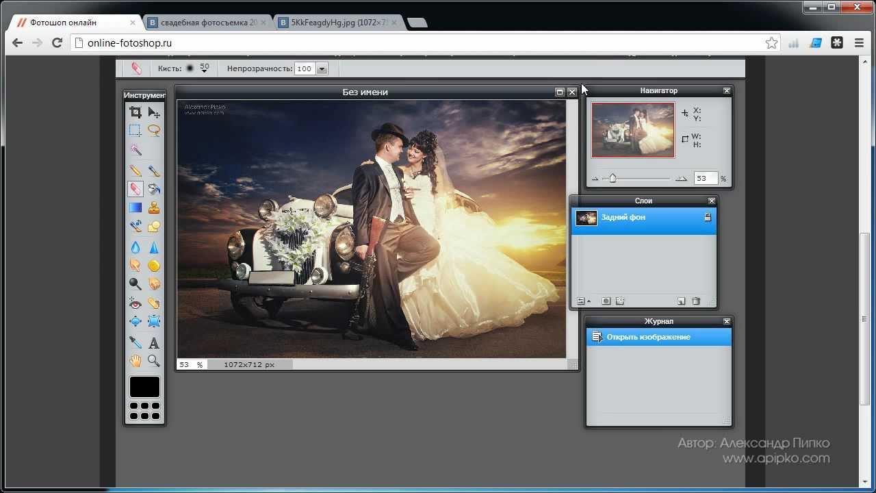 Фотошоп онлайн - введение в photoshop online (Урок 1 ...