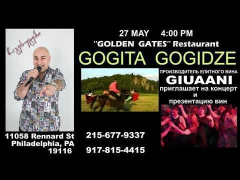 Gogita gogidze - concert in Philadelphia (promo)