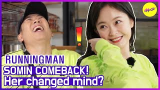 [HOT CLIPS] [RUNNINGMAN]Somin- is back(ENG SUB)
