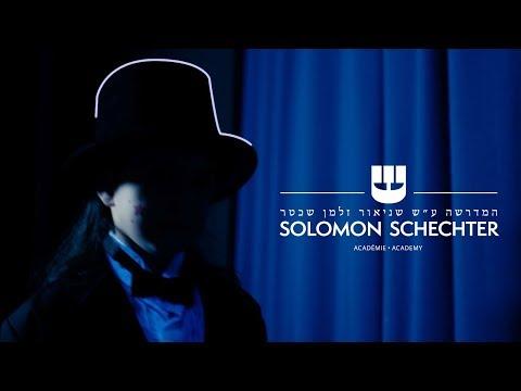Experience Solomon Schechter Academy
