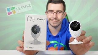 Видеонаблюдение Дома(Теперь организовать видеонаблюдение вообще просто, камера Ezviz C2C вам в этом поможет https://goo.gl/oyTUJR Вся инфа..., 2016-11-22T08:56:20.000Z)