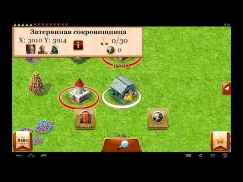 Игра Королей. Археология
