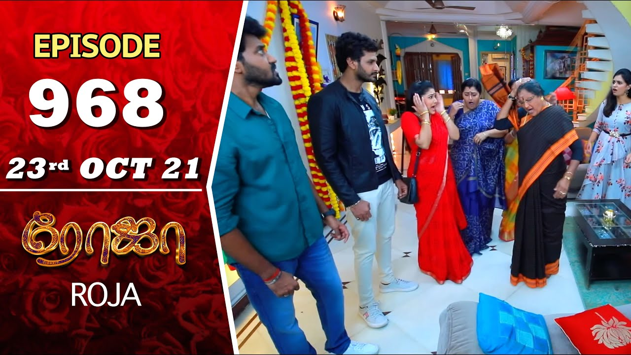 Download ROJA Serial | Episode 968 | 23rd Oct 2021 | Priyanka | Sibbu Suryan | Saregama TV Shows Tamil