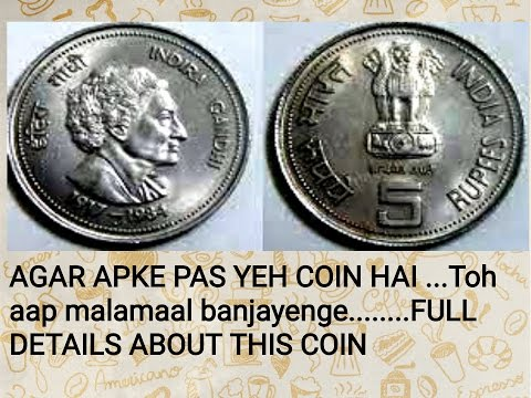 5 rupee indra gandhi coin | indian old coins value | rare indian coins | indian old coins