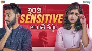 Intha Sensitive Aythey Kashtam | Wirally Originals | Tamada Media