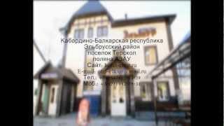 Смотреть видео азау горнолыжный курорт