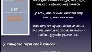 Психология Успешного Онлайн Бизнесмена  Азамат Ушанов часть 2(, 2014-05-04T10:14:30.000Z)