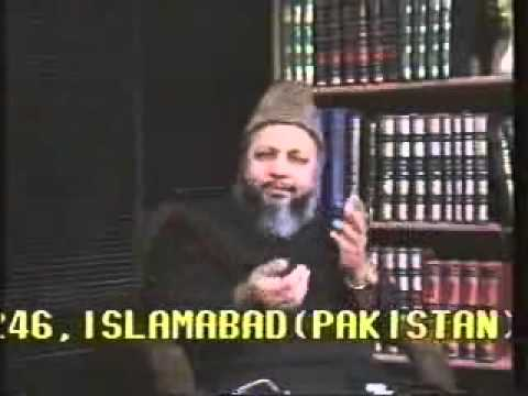 Dr. Malik Ghulam Murtaza - Siraat e Mastaqeem 3 of 30