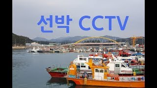 태양광 3부, 선박CCTV 차량카메라 차량보조배터리 태…