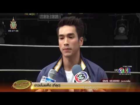 โค้ชณเดชน์ให้กำลังใจทีมนักวอลเลย์บอลทีมชาติไทย world grand prix finals