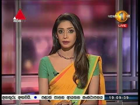 News1st Sinhala Prime Time, Wednesday, November 2017, 7PM (01-11-2017)