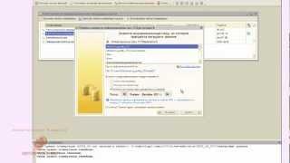 Правила конвертации данных 1С Предприятия HD.mp4