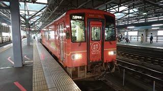 【JR西日本】九頭竜線 普通 九頭竜湖行 福井→九頭竜湖 キハ120 204
