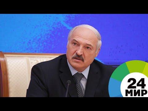 Лукашенко поделился мнением