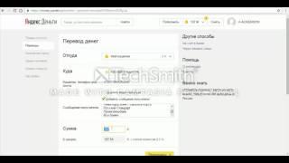 Как взломать Яндекс Деньги , на 1000 рублей 100%% Раюотает !!!!!!!!!!!!!