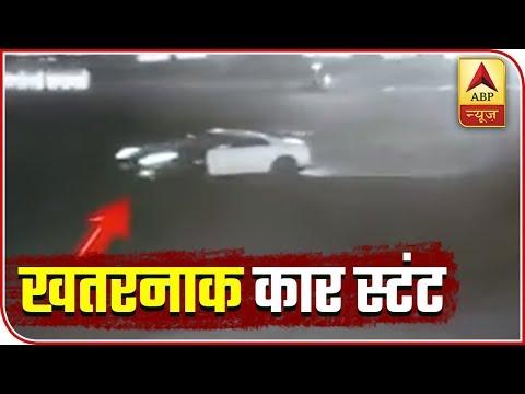 Car Spotted Performing Stunt At Delhi's Vijay Chowk