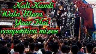 Kali Kamli Wala - Competition Mixes - DJ Sr Beats Bhopal & DJ AJ | SOUND Blaster RoadShow