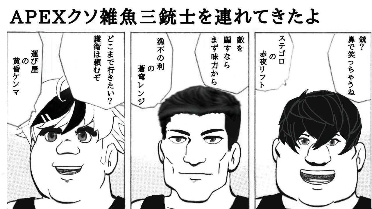 士 銃 ラーメン 三