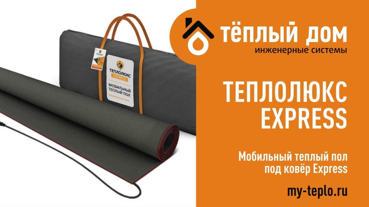 Купить ковры в Москве недорого. Интернет-магазин ковров Sale-Kover .