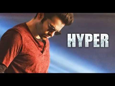 Ompula Dhaniya Song  Lyrics|  Hyper Movie Video Songs Lyrics