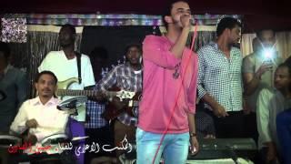 الدبلة..حسين الصادق..حفل صالة الفاتح بشارة