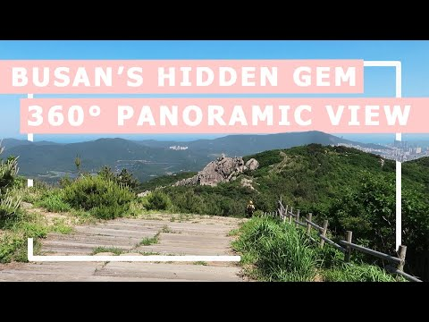 GeumJeongSan: Scenic Hiking and Barbecue Duck and Goat   Busan, South Korea