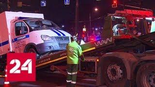 Смотреть видео Автомобиль конвойной службы полиции попал в ДТП на северо-западе Москвы - Россия 24 онлайн