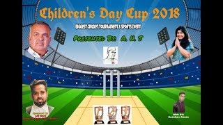 CHILDERNS DAY CUP 2018 2ND ROUND    LILLY ROSE SCHOOL VS   F JAHAR SCHOOL    FINALS
