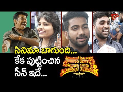 Kalki Movie Public Talk | Rajasekhar, Adah Sharma, Nanditha | TeluguOne