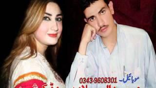 Farman mashoom and Dil raj pashto new nice tapay 2012 2013 - YouTube2.flv