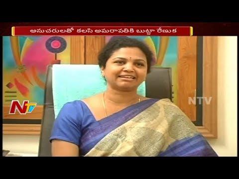 YSRCP MP Butta Renuka to Join TDP Today || Chandrababu Naidu || Kurnool || NTV