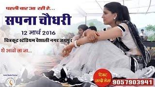 Sapna choudhary hariyanvi Dancer || latest Live Show ||