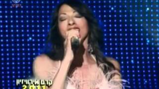 Eurovision 2011  Israel  (Live) thumbnail