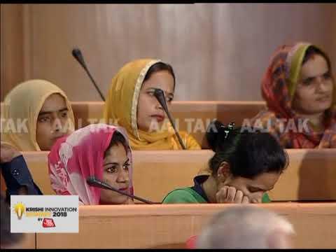 किसान मज़बूत होगा तो देश होगा मज़बूत: Radha Mohan Singh | Part-2 | #ATKrishiSummit
