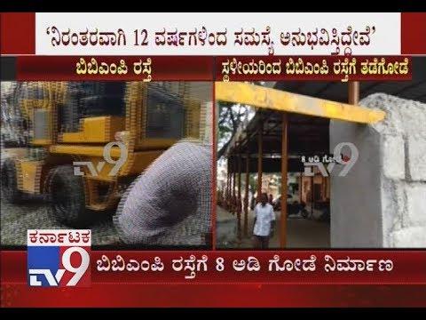 8-Ft-Wall Constructed On Road at Srikanteshwar Nagar in Mahalakshmi Layout