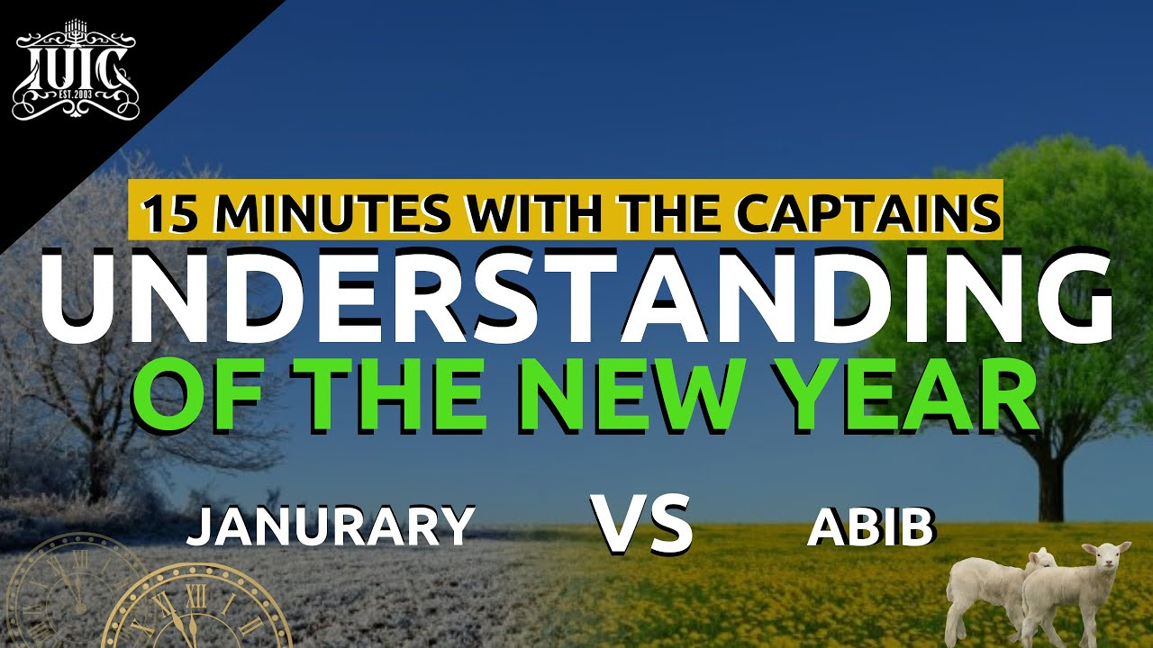 #IUIC | 15 Minutes with the Captains | Understanding The New Year