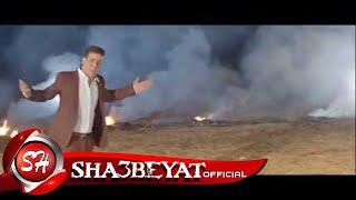 النجم محمد رجب الفقير والغنى حصريا على شعبيات Mohamed Ragab Efaker We Elgany