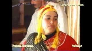 Fahim Brahim ..Amanw Awr Talat HD