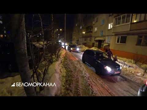 Автопробка на радость жителям 📹 TV29.RU (Северодвинск)