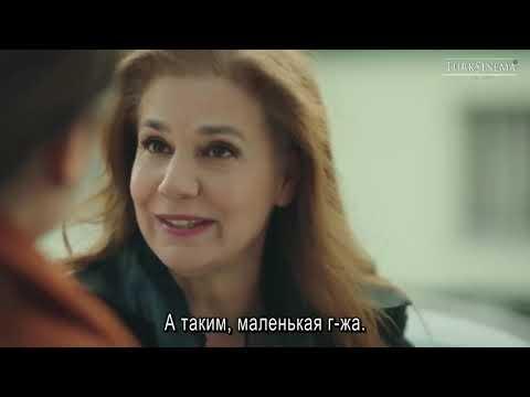 Стужа 6 серия русские субтитры